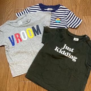 ザラキッズ(ZARA KIDS)のTシャツ 3枚セット(Tシャツ)