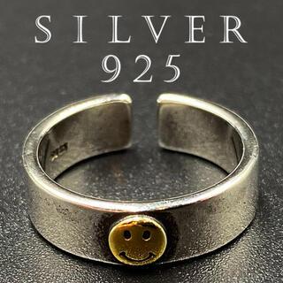 カレッジリング シルバー925 印台 リング 指輪 silver925 78 F