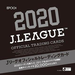 2020 Jリーグ オフィシャルトレーディングカード BOX 11個セット(Box/デッキ/パック)