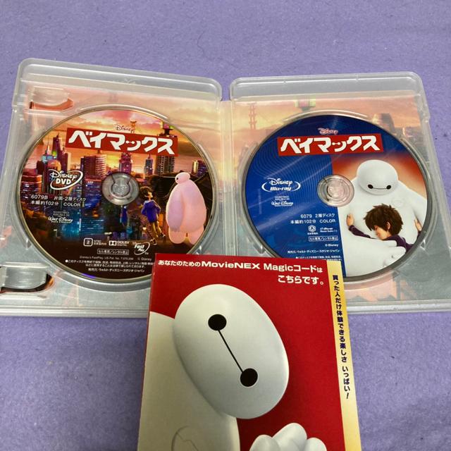 Disney(ディズニー)のベイマックス MovieNEX Blu-ray エンタメ/ホビーのDVD/ブルーレイ(キッズ/ファミリー)の商品写真