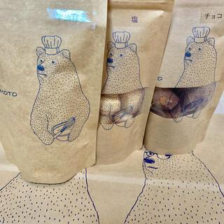 パティスリーサキモト ホロホロサクサククッキー 塩 抹茶 チョコレート(菓子/デザート)