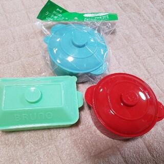ブルーノ ランチボックス セット(弁当用品)
