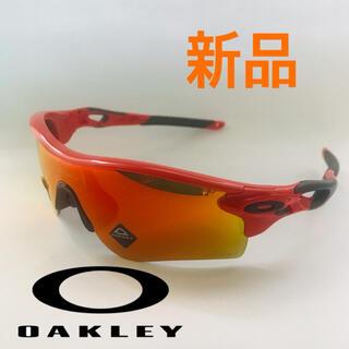 Oakley - 新品 オークリー スポーツ サングラス ランニング ゴルフ 野球 メンズ UV