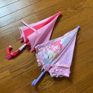 ディズニー(Disney)のキッズ傘 2本  38cm と 43cm(傘)