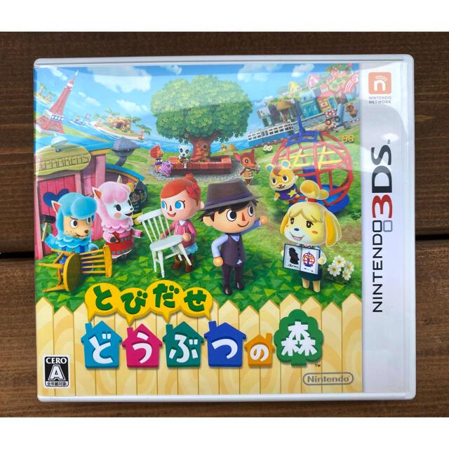 ニンテンドー3DS(ニンテンドー3DS)のとびだせ どうぶつの森 3DS エンタメ/ホビーのゲームソフト/ゲーム機本体(その他)の商品写真