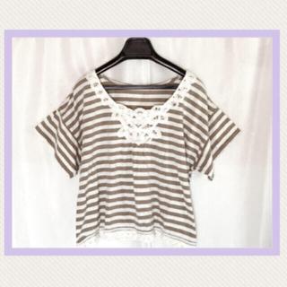 サマンサモスモス(SM2)のサマンサモスモス✼ナチュラルボーダートップスカットソー(Tシャツ(半袖/袖なし))