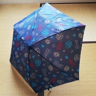 折り畳み傘 男の子用(傘)