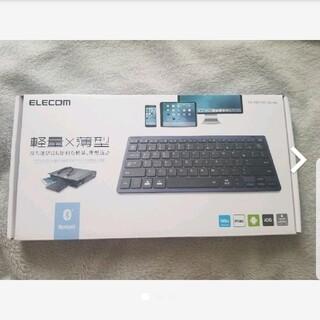 ELECOM - 【ほぼ未使用】ELECOM TK-FBP102BU ブルー ワイヤレスキーボード