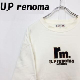 ユーピーレノマ(U.P renoma)の【人気】ユーピー レノマ ロゴスウェット トレーナー 長袖 オフホワイト M(スウェット)