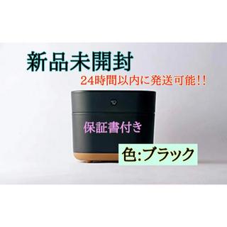 【新品未開封】炊飯器  STAN.  NW-SA10-BA ブラック 象印