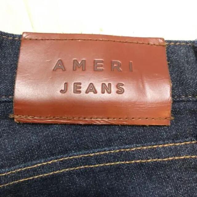 Ameri VINTAGE(アメリヴィンテージ)のAmeri vintage  アメリ デニムROGO SKINNY DENIM レディースのパンツ(デニム/ジーンズ)の商品写真