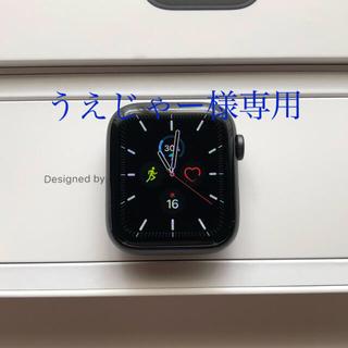 Apple Watch - 美品 Apple Watch Series 5 44mm GPSモデル
