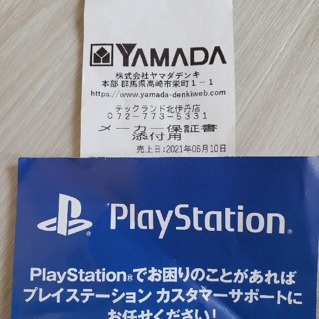 PlayStation(プレイステーション)の【新品未開封】 PlayStation5 本体 ディスクドライブ搭載モデル エンタメ/ホビーのゲームソフト/ゲーム機本体(家庭用ゲーム機本体)の商品写真