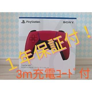 PlayStation - PS5 プレイステーション5 コントローラー コズミックレッド