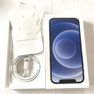 アップル(Apple)のiphone 純正 コード 付属品 即時発送(その他)