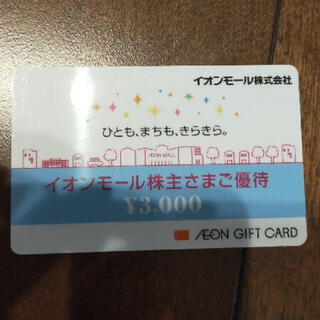 AEON - イオンモール 株主優待