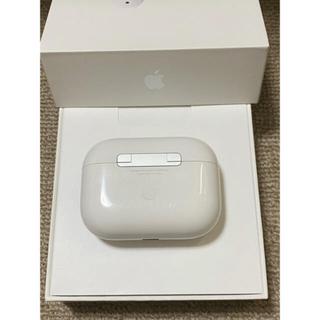 Apple - 美品 エアーポッズ AirPods Pro 充電ケースのみ