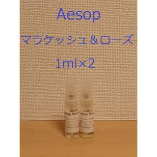 イソップ(Aesop)のイソップ 香水 Aesop マラケッシュ&ローズ1ml×2 スプレータイプ(香水(女性用))
