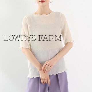 LOWRYS FARM - ローリーズファーム シアートップス アイボリー