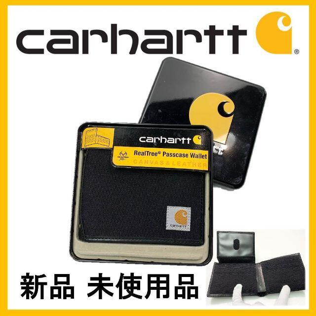 carhartt(カーハート)の★新品 未使用 カーハート キャンバスパスケース ウォレット ブラック メンズのファッション小物(折り財布)の商品写真