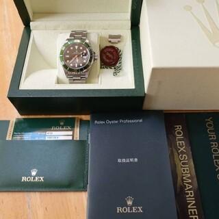 ROLEX - ☆美品☆ロレックス 16610LV 緑サブ 保証書、箱フルセット