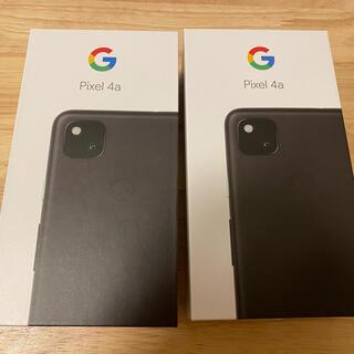 ソフトバンク(Softbank)のGoogle pixel4a Just Black ×2(スマートフォン本体)