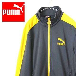 プーマ(PUMA)のPUMA プーマ トラックジャケット  2色切替 ワンポイントロゴ ジャージ(ジャージ)