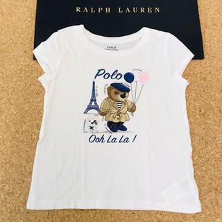 ラルフローレン(Ralph Lauren)のラルフローレン ポロベア 120 130(Tシャツ/カットソー)