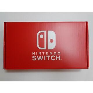 Nintendo Switch - ニンテンドースイッチ カスタマイズ ニンテンドーストア限定 switch