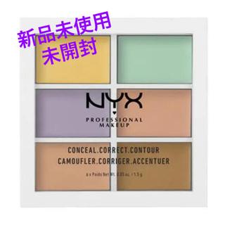 エヌワイエックス(NYX)の新品未使用・未開封 NYX コンシーラー フェイスカラー 04カラー(コンシーラー)