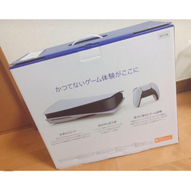 PlayStation(プレイステーション)のPlayStation5 / ps5 本体 CFI-1000A01  新品未開封 エンタメ/ホビーのゲームソフト/ゲーム機本体(家庭用ゲーム機本体)の商品写真