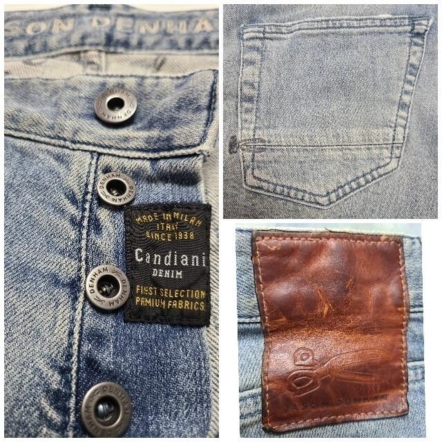DENHAM(デンハム)の【美品】デンハム【JASON DENHAM】RAZOR W31 メンズ メンズのパンツ(デニム/ジーンズ)の商品写真