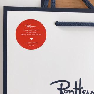 ロンハーマン(Ron Herman)のロンハーマン 2枚 ショップ袋 紙袋 ショッパー 贈り物 プレゼント などに(ショップ袋)
