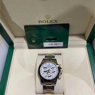 ROLEX - ロレックス Rolex 116503白
