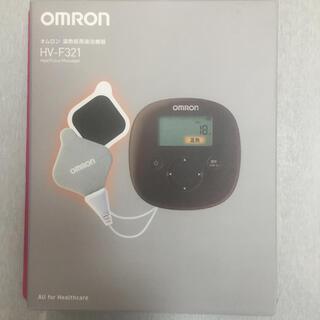 オムロン(OMRON)の新品・未開封 オムロン 温熱低周波治療器 HV-F321(マッサージ機)