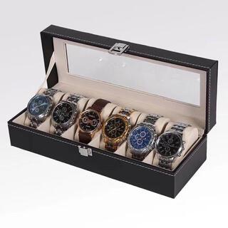 腕時計 ケース 収納ボックス ブラック  収納 6本 ディスプレイケース