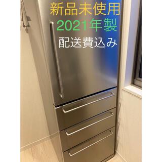 ムジルシリョウヒン(MUJI (無印良品))の無印良品ステンレス冷蔵庫(冷蔵庫)