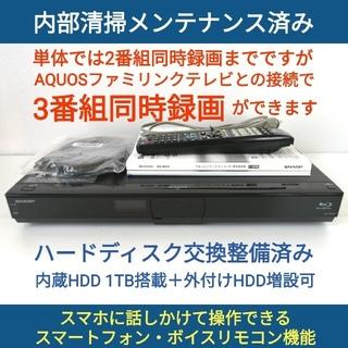 SHARP - SHARP ブルーレイレコーダー【BD-W1200】◆1TB搭載2+1チューナー