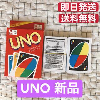 【メルカリ最安値】UNO ウノ カードゲーム 新品(トランプ/UNO)