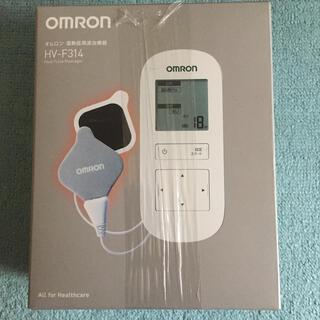 オムロン(OMRON)の新品・未開封 オムロン 温熱低周波治療器 HV-F314(マッサージ機)