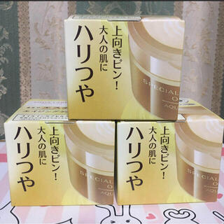 アクアレーベル(AQUALABEL)のアクアレーベル スペシャルジェルクリームA オイルイン 90g 3個(オールインワン化粧品)