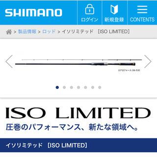 SHIMANO - シマノ(SHIMANO) 磯竿 18 イソリミテッド ボトルジャック 2-530