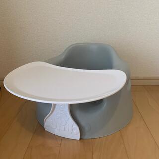 Bumbo - バンボ テーブル 腰ベルト付き 箱有り