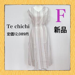 テチチ(Techichi)の【即購入OK】Techichi ジャガードストライプワンピース ベージュ F 新(ロングワンピース/マキシワンピース)