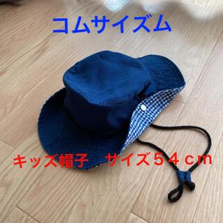 COMME CA ISM - コムサイズム キッズ帽子 サイズ54cm