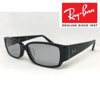 レイバン(Ray-Ban)の新品正規品 レイバン グレーレンズ付 RX5250 5114(サングラス/メガネ)
