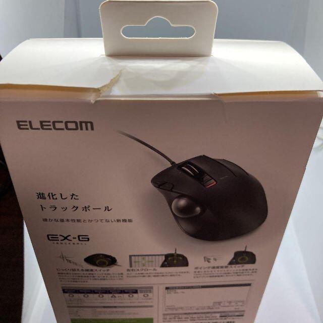 ELECOM(エレコム)のELECOM M-XT2URBK トラックボールマウス スマホ/家電/カメラのPC/タブレット(PC周辺機器)の商品写真