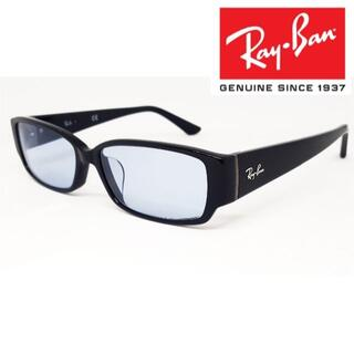 レイバン(Ray-Ban)の新品正規品 レイバン ライトブルーレンズ付 RX5250 5114(サングラス/メガネ)