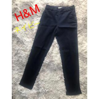 エイチアンドエム(H&M)のH&M パンツ ズボン ネイビー(クロップドパンツ)