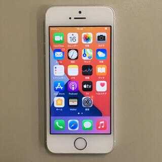 iPhone - iPhoneSE simフリー 64GB シルバー 完動品